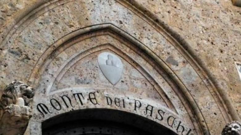 Ιταλία: Σχέδιο ανακεφαλαιοποίησης των προβληματικών τραπεζών