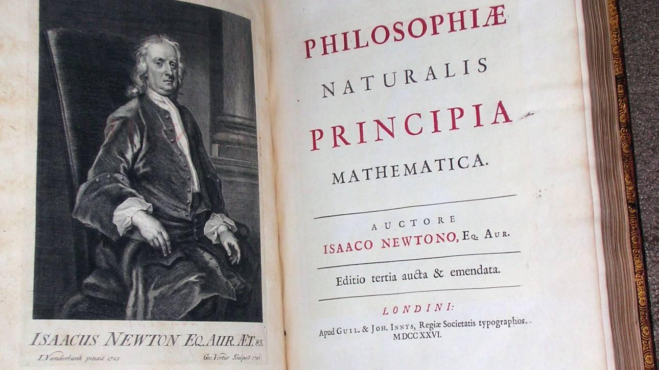 Principia Mathematica: σε τιμή ρεκόρ δημοπρατήθηκε το όροσημο του Νεύτωνα