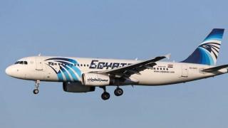 Συντριβή EgyptAir: Ίχνη εκρηκτικών στα λείψανα των θυμάτων της συντριβής
