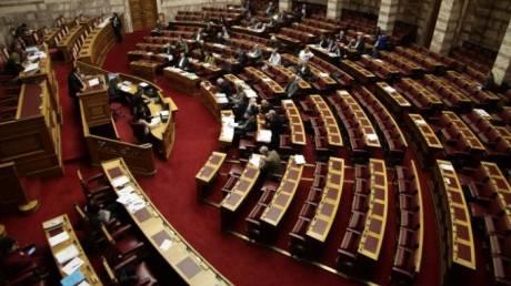 Νόμος του κράτους το βοήθημα στους συνταξιούχους με 196 ψήφους
