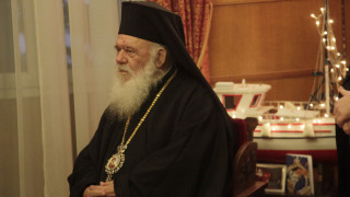 Επίτιμος δημότης Παγγαίου ανακηρύχτηκε ο Αρχιεπίσκοπος Ιερώνυμος