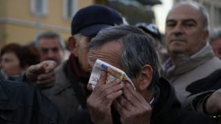 ΕΚΑΣ: Μείωση έως και 50% για 250.000 χαμηλοσυνταξιούχους