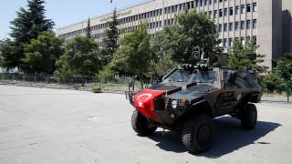 Τουρκία: Χειροπέδες σε στέλεχος του ομίλου Dogan
