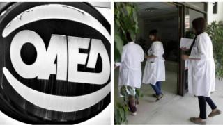 ΟΑΕΔ: Ξεκίνησαν οι αιτήσεις για τις 4.000 θέσεις στην Υγεία