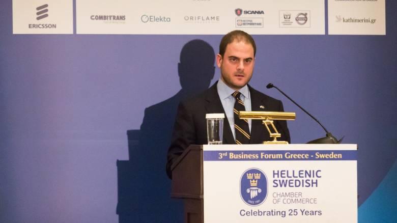 3ο Επιχειρηματικό Φόρουμ Ελληνο-Σουηδικού Επιμελητηρίου