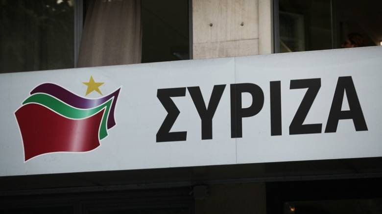 Αιχμές ΣΥΡΙΖΑ πως η ΝΔ δέχεται εντολές από τον Σόιμπλε