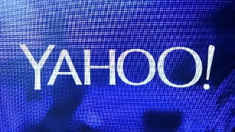 Παραβιάστηκε ο λογαριασμός σας στη Yahoo; Τι πρέπει να κάνετε άμεσα!
