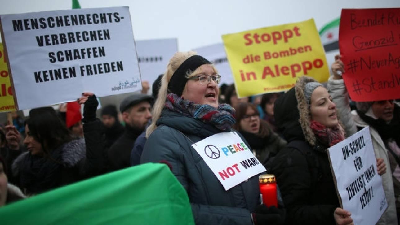 Συγκέντρωση  αλληλεγγύης στο Βερολίνο για το Χαλέπι