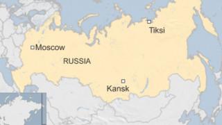 Πτώση ρωσικού αεροσκάφους με 39 επιβαίνοντες