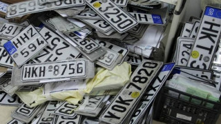 Επιστροφή πινακίδων και αδειών οδήγησης λόγω Χριστουγέννων