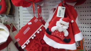 Δώρο Χριστουγέννων: Δείτε πότε θα καταβληθεί