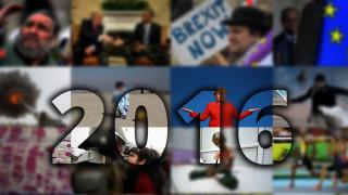Τα γεγονότα που «σημάδεψαν» τον κόσμο το 2016 (video)