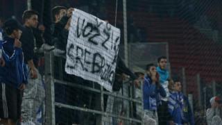 FIFA: χρηματική ποινή στην Ελλάδα για το ματς με την Βοσνία