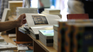 Oι βραχείες λίστες των Κρατικών Βραβείων Λογοτεχνικής Μετάφρασης