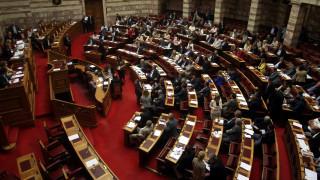 Δολοφονία πρέσβη Άγκυρα: Αποτροπιασμός από την κυβέρνηση