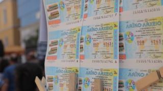 Πάτρα: Αγόρασε λαχεία με δέκα ευρώ κι έγινε εκατομμυριούχος