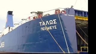 Απρόοπτο με το πλοίο «ΤΑΛΩΣ» που προσέκρουσε σε ξέρα