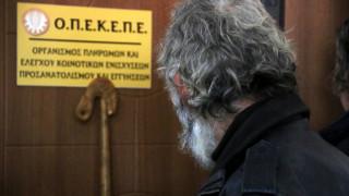 ΟΠΕΚΕΠΕ: Καταβάλλεται η εξισωτική αποζημίωση του 2016