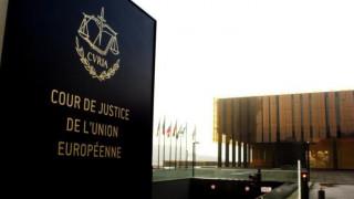 Το υπουργείο Εργασίας απαντά στην απόφαση του Ευρωπαϊκού Δικαστηρίου