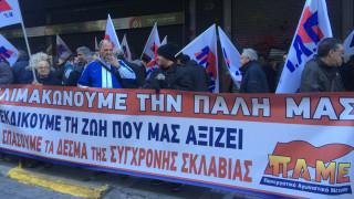 Παράσταση διαμαρτυρίας του ΠΑΜΕ έξω από το υπ. Εργασίας (pics)