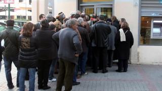 Συνταξιούχοι: Χάνουν το ΕΚΑΣ παίρνουν «13η σύνταξη»