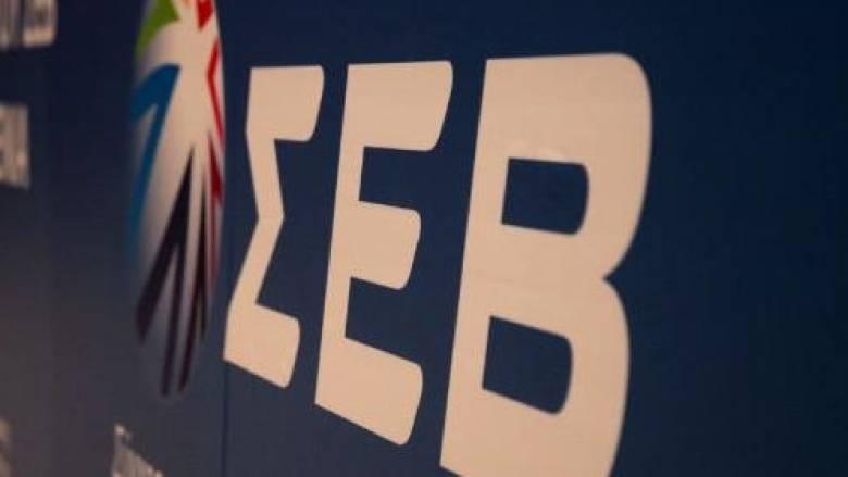 ΣΕΒ: Ο παραλογισμός και η αδικία των φόρων στην Ελλάδα