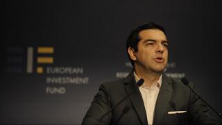 Αλ. Τσίπρας: Το 2017 η Ελλάδα επιστρέφει στην ανάπτυξη