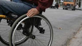 Πλαστικό χρήμα: Εξαιρούνται τα άτομα με αναπηρία