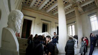 Χωρίς κλήρωση η εισαγωγή στο Ελληνικό Ανοικτό Πανεπιστήμιο