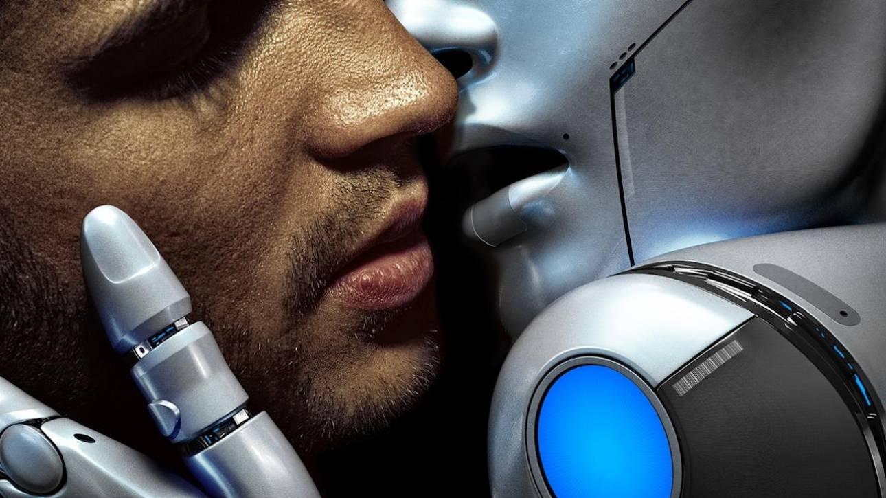 Γιατί το sex με ρομπότ είναι αναπόφευκτο και έρχεται με ορμή