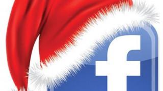 Facebook και Χριστούγεννα φέρνουν τη δυστυχία