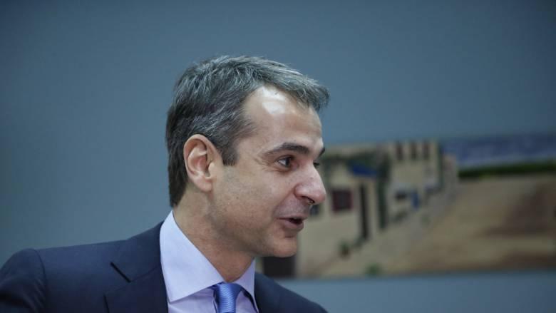 Μητσοτάκης: Πρωθυπουργός της αιώνιας λιτότητας ο Τσίπρας