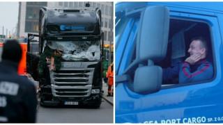 Επίθεση Βερολίνο: 50.000 ευρώ για την οικογένεια του ήρωα οδηγού