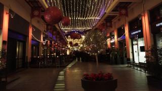Εορταστικό ωράριο Χριστουγέννων: Τι ώρες θα είναι ανοιχτά τα καταστήματα στην Αθήνα