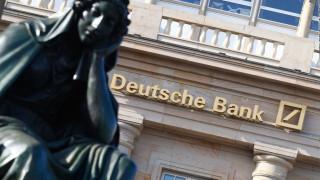Στα 7,2 δισ. δολάρια ο διακανονισμός Deutsche Bank - ΗΠΑ