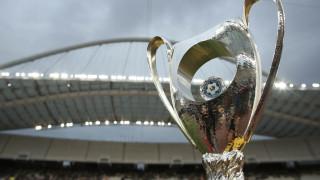 Κύπελλο Ελλάδας: οι ημερομηνίες των αγώνων στην φάση των 16