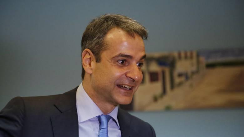 Κ. Μητσοτάκης: Οι εκλογές φοβίζουν μόνο τον Τσίπρα
