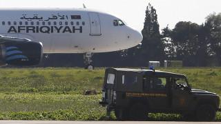Αεροπειρατεία Μάλτα: Συνελήφθησαν οι αεροπειρατές