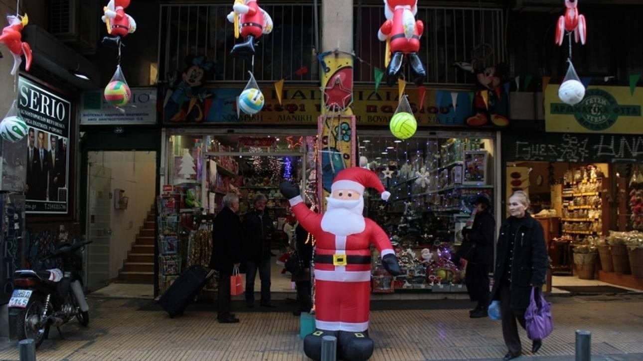 Αποτέλεσμα εικόνας για χριστουγεννα μαγαζια αθηνα