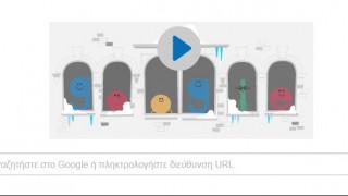 Καλές γιορτές εύχεται η Google με το σημερινό της Doodle
