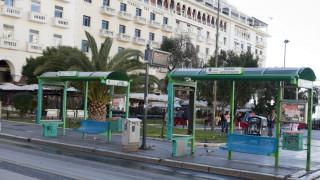 ΟΑΣΘ: Παραμονή με τσουρέκια και χωρίς πρόστιμα για τους επιβάτες