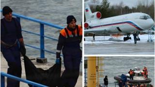 Συντριβή ρωσικού αεροσκάφους: Έχει αποκλειστεί η πιθανότητα τρομοκρατικής επίθεσης