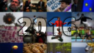 Τα γεγονότα που «σημάδεψαν» τον κόσμο το 2016