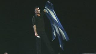 Όταν ο Τζορτζ Μάικλ κράτησε την γαλανόλευκη και μίλησε ελληνικά