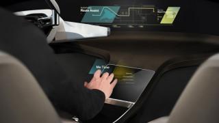 H ΒΜW θα χρησιμοποιεί ολογράμματα στα αυτοκίνητά της