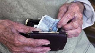 Οι 10 αλλαγές στο ασφαλιστικό-συνταξιοδοτικό το 2017