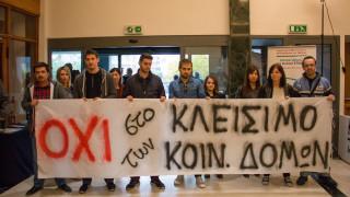 ΚΕΔΕ: Απαραίτητη η συνέχιση της λειτουργίας των δομών φτώχειας