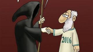 Το «πικρό» σκίτσο του Αρκά για το 2016