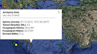 Σεισμός 4,5R στη Νεάπολη Λακωνίας