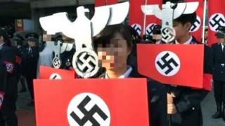 Σάλος με τη ναζιστική παρέλαση μαθητών σε σχολείο της Ταϊβάν (vid)